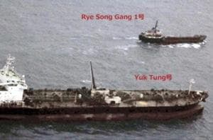 Japan reports suspicious contact with North Korea tanker