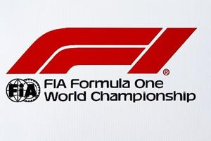Formula One (F1) teams Force India and Alfa Romeo Sauber had made the complaint with the European Commission in 2015.