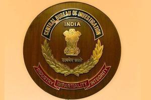 BSF commandant arrested for carrying Rs 47 lakh in cash in Kerala