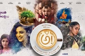 Nani and Ravi Teja's Awe! to be released on February 16