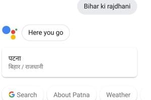 Google Assistant now understands voice commands in Hindi: How to use...