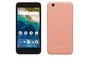 Android One is still alive and kicking: Sharp launches One S3 in Japan