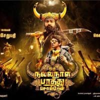 Oru Nalla Naal Paarthu Solren movie review: Insanely funny, but only...