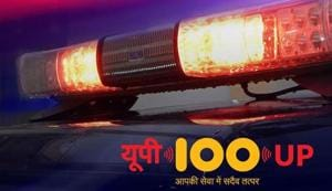 UP 100 gets call of IPS officer's kidnapping, find him safe at his...