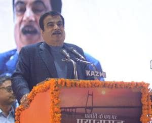 Amphibious buses to ply in Allahabad before2019 Kumbh: Gadkari
