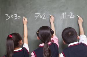 8-year-old Delhi born schoolgirl cracks Maths Hall of Fame in UK