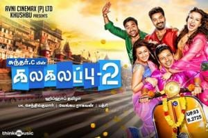Kalakalappu 2 movie review: Despite stars and comedians, film isn't...
