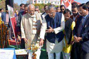 Chief minister TS Rawat inaugurates the centre in Dehradun on Friday.