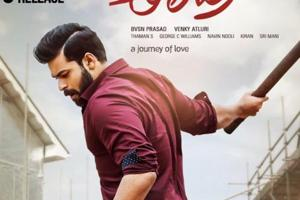 Tholi Prema movie review: Venky Atluri makes a remarkable debut with a...