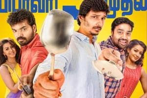 Kalakalappu 2 strikes gold at the box-office, grosses around Rs 10...