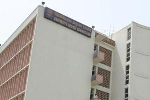 General view of UGC office building.