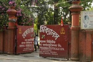 Bengal Chemicals & Pharmaceuticals Limited (BCPL) in Kolkata.
