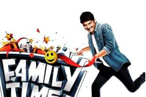 Kapil Sharma's new show is called Family Time. Here's all you need to...