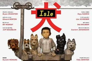 Berlin film festival opens with Wes Anderson's Isle of Dogs