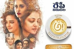 Nani and Ravi Teja's Awe is a must watch, here's why