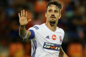 Indian Super League: Confident FC Pune City take on formidable...