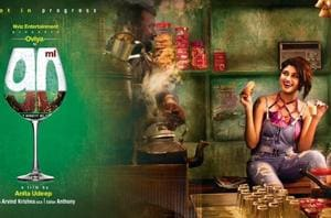 Oviyaa in a woman-centric Tamil comedy called 90 ml, first look poster...