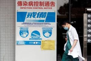 China reports first human case of H7N4 bird flu in the world, woman...