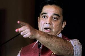 """Tamil actor Kamal Haasan to unveil a """"governance model"""" on February 21 in Madurai."""