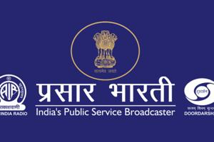 There is no provision to have a serving bureaucrat on the Prasar Bharti board.