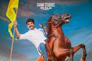 Sivakarthikeyan – Ponram film titled Seemaraja; first look poster...
