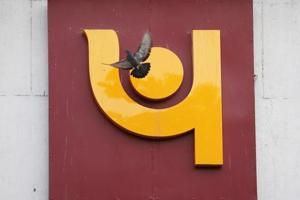 PNB fraud: Officials of Hong Kong branches of Indian banks under...