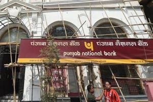 CVC steps in on vigilance lapses at Punjab National Bank