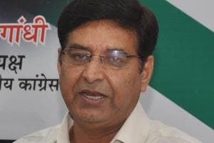 Clear air on boundary change plan: Congress