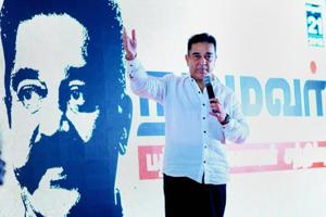 Kamal Haasan launches his party, names it Makkal Needhi Maiam