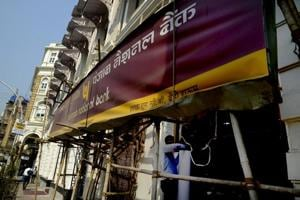 PNB fraud: Vipul Ambani and five others sent to CBI custody till March...