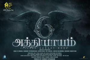 6 Athiyayam movie review: This anthology is whacky and experimental...