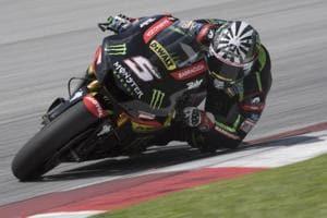 MotoGP:Tech3 team to split with Yamaha at end of season