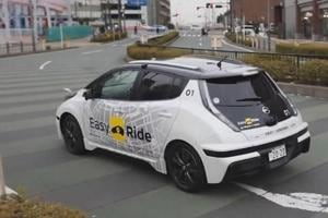 "Nissan and software firm DeNA will soon start a field test of ""Easy..."