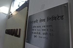 PNB fraud: Singhvi's wife submits response to I-T dept, more Gitanjali...