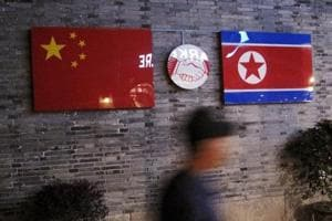 China will deal 'seriously' with North Korea sanctions breaches