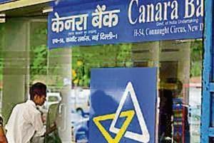 Fresh CBI complaint against Chirag computers maker for Rs 515 crore...