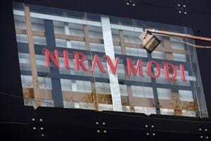 A Nirav Modi showroom is pictured in New Delhi on February 15, 2018.