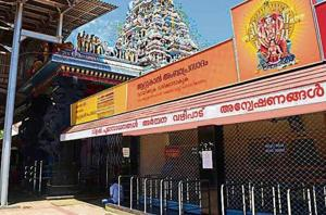 The Attukal temple officials defended the custom, saying that a few people were whipping up 'unnecessary controversies'.