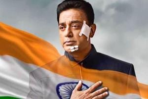 New poster reveals Kamal Haasan's Vishwaroopam 2 trailer will be out...