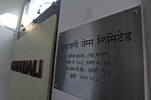 PNB fraud: Gitanjali Group's vice president Vipul Chitalia detained by...
