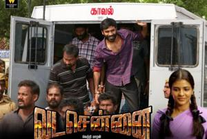 First look of Vada Chennai out, Dhanush releases two posters