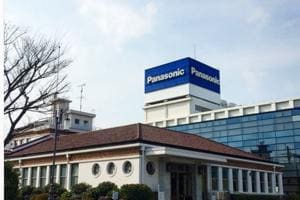 Panasonic Museum opens in Japan to mark 100th anniversary of the...