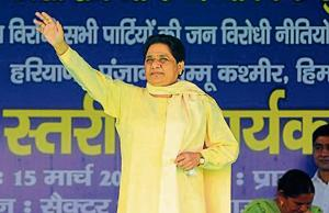 BJP will go to early Lok Sabha elections, says Mayawati during...