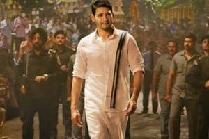 Bharat Ane Nenu team to shoot next schedule in Spain