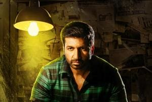 Actor Gopichand's 25th film titled Pantham, first look poster released