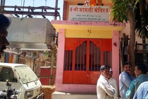 The incident happened on the premises of a Hanuman temple in Ganeshnagar area of Upper Indiranagar in Bibvewadi.