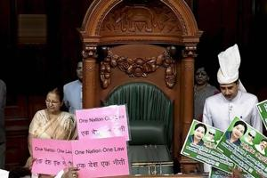 Trust vote notice not taken up as  Lok Sabha witnesses noisy protests...
