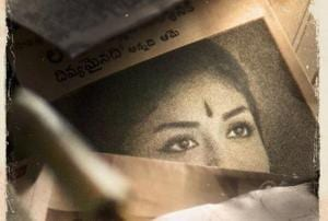 Shoot of Savitri biopic Mahanati over, team gears up for May 9 release
