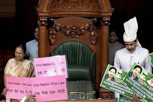 Lok Sabha adjourned till Tuesday as protests by TRS, AIADMK continue