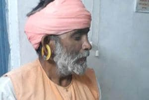 Minor girl abducted by godman rescued